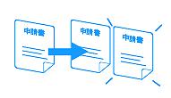 ワークフロー共通、コピー機能