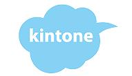 ワークフロー共通機能Kintone連携