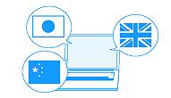 ワークフロー共通機能、多言語対応