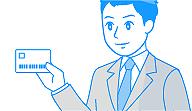 経費精算クレジットカード連携